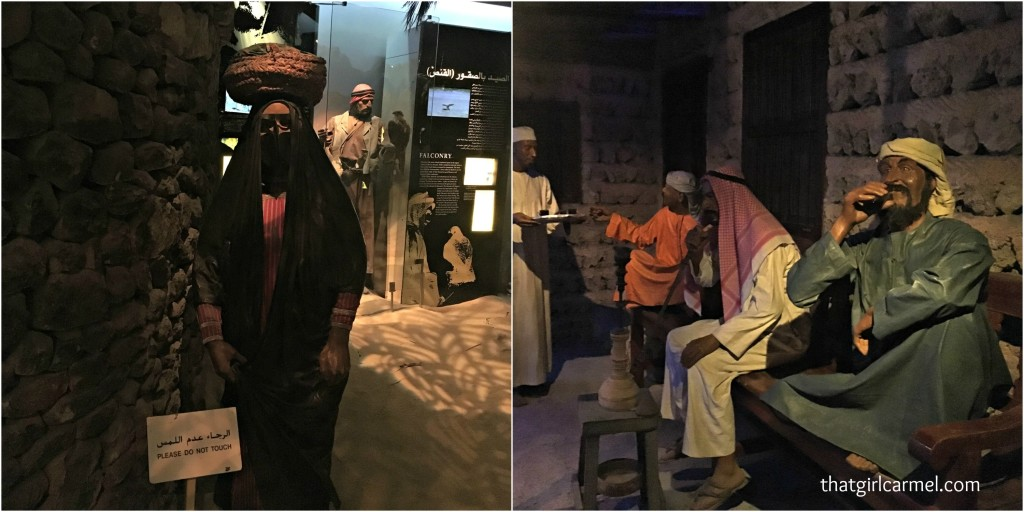 dubai-attractions-dubai-museum